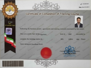 MBA Certification from PEL, Iran