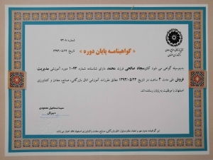 Sales Management Certification from ICC, Iran