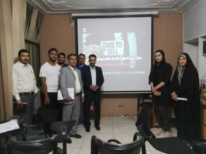 Professional Sales Training Workshop, Isfahan City