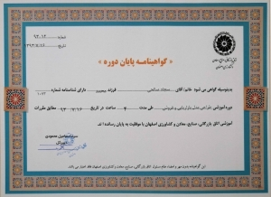 Planning Sales Model Certification from ICC, Iran